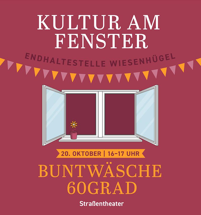 """#erfurtkultursommer - """"Kultur am Fenster"""" am 20. Oktober - Buntwäsche 60Grad"""