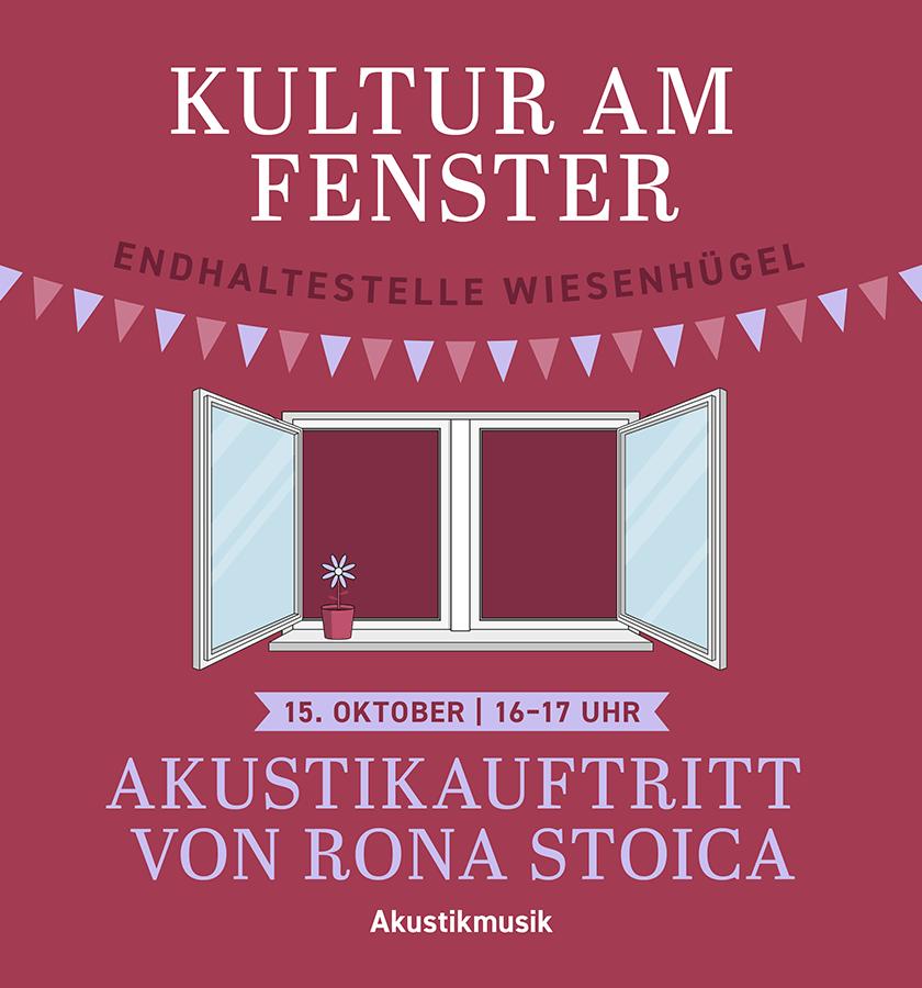 """#erfurtkultursommer - """"Kultur am Fenster"""" am 15. Oktober - Akustikmusik"""